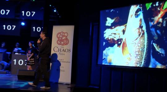 Takehiko Tsubakino @ the CHAOS ASIA 2014