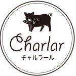 Charlarは欲張りな豚さんのお店です