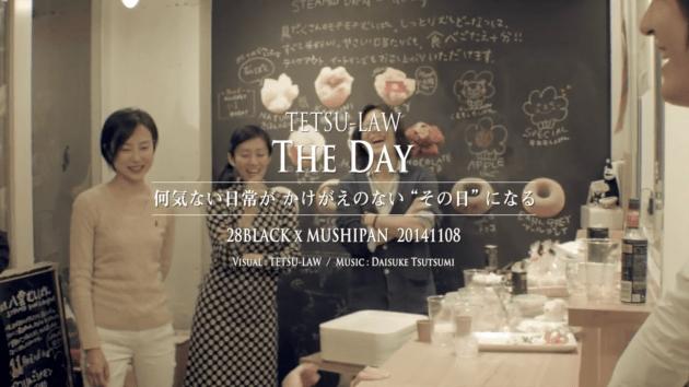 TheDay-20151108