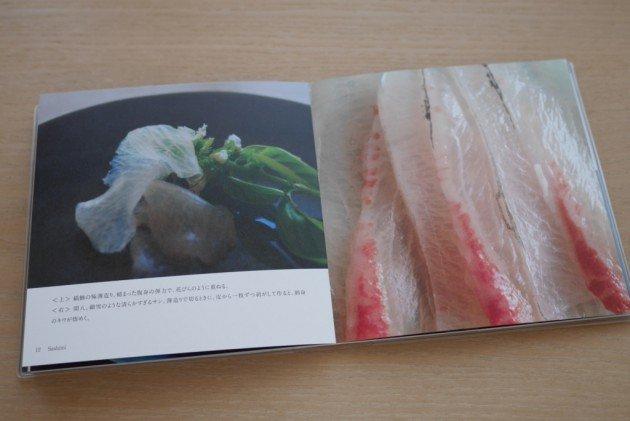 シマアジとカンパチの腹身のサシ対決