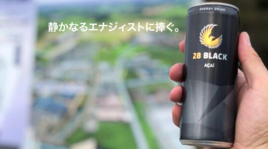 浪江町 水素柱上パイプライン実証事業地で28 BLACKを